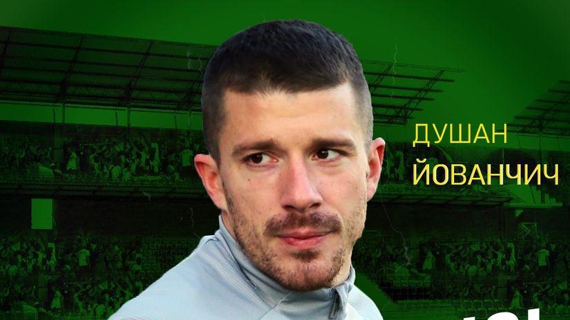 Dušan Jovančić ima novi klub